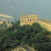 The Great Wall of China, used with permission, Creative Commons